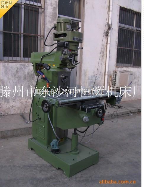 全新款 鲁南ZX6350P台湾3#高速炮塔铣床