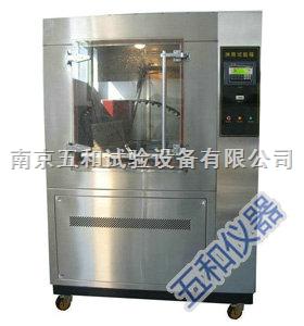 江浙IPX3-4淋雨试验箱