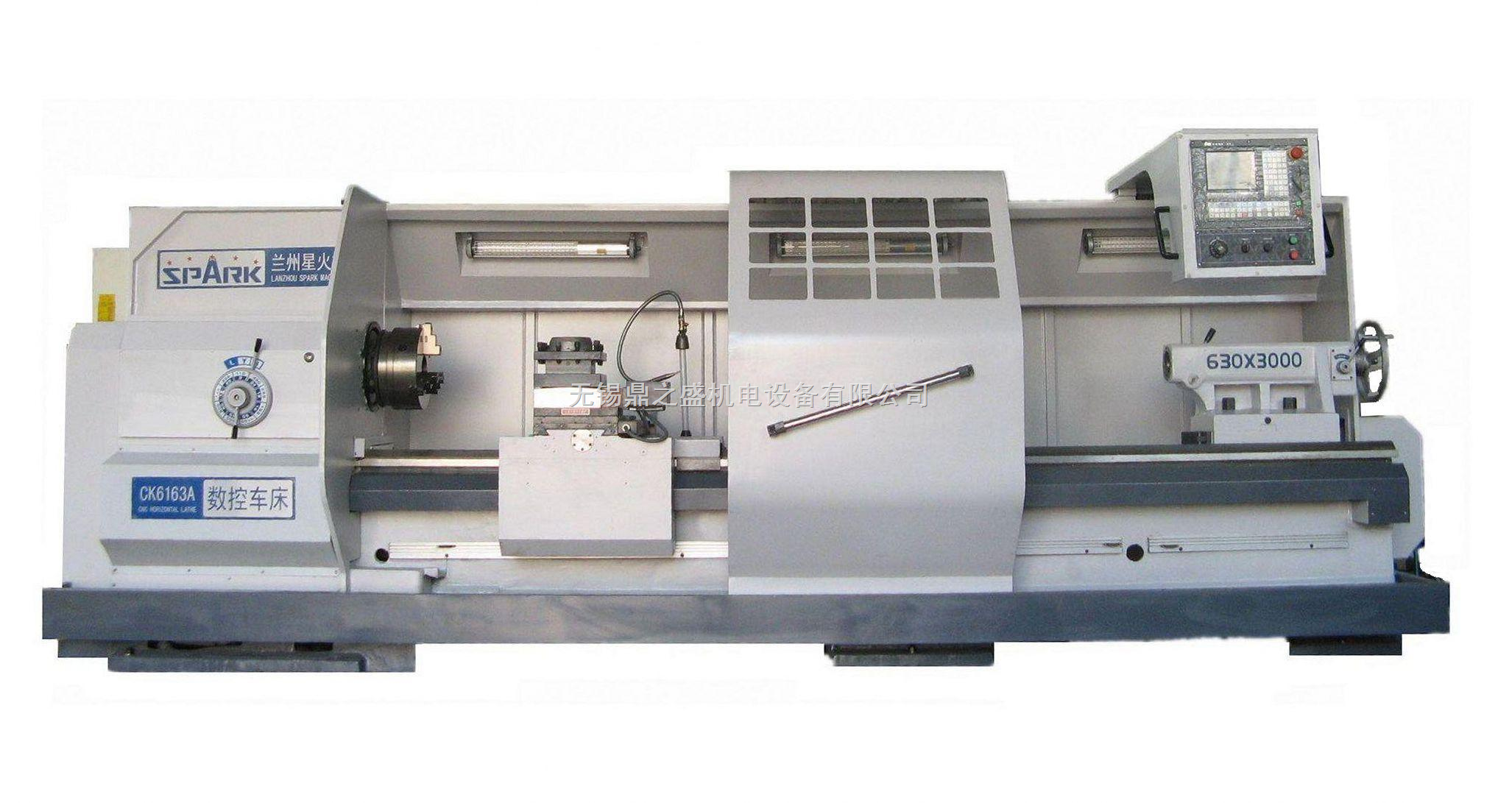 供应兰州机床CKA6163变频数控车床