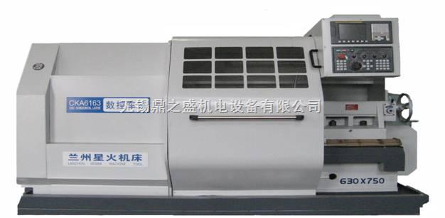 供应兰州机床CKA6180变频数控车床