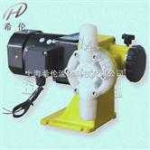 DJL机械隔膜计量泵