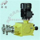 2J-X机械柱塞式计量泵