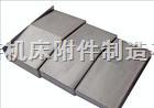 数控机床专用伸缩式防护罩