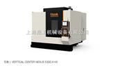 立式加工中心VCN530