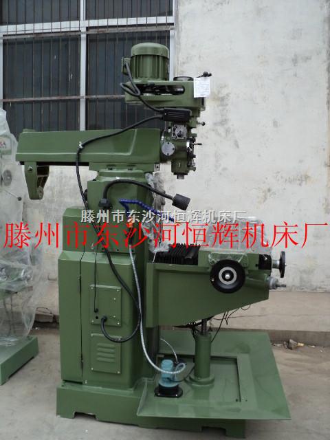 供应ZX6328P台湾炮塔铣床【自动走刀】