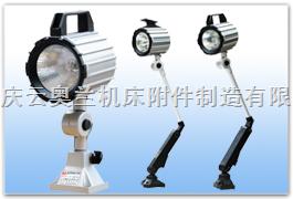 J50F机床工作灯、防水、防油机床工作灯