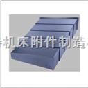 防护罩、伸缩防护罩、鑫特专业生产