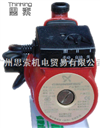格兰富家用增压泵,采用陶瓷轴,耐磨损,润滑