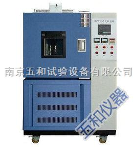 深圳台州换气老化试验箱