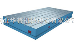 检验平板,铸铁检验平板,检测平板,测量平台