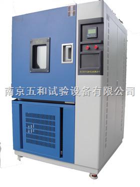 唐山沧州低温恒温恒湿试验箱
