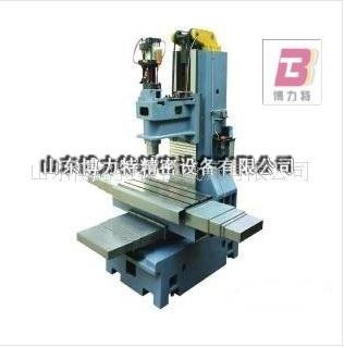 供应VMC550立式加工中心光机
