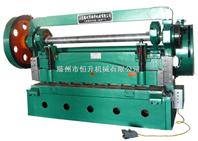 机械剪板机厂,机械剪板机价格,机械剪板机