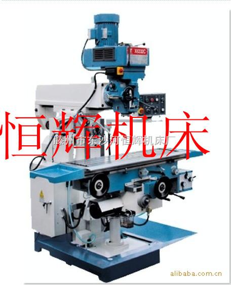供应鲁南X6332B-1万能摇臂铣床,台湾炮塔铣床