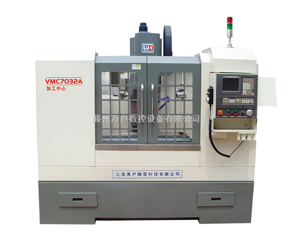 VMC7032A全防护加工中心