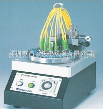 光纤抛光机