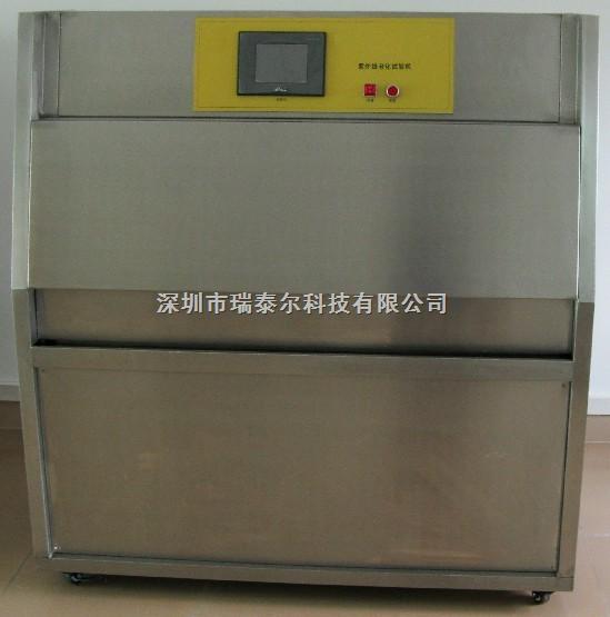 紫外线加速耐候试验机深圳价格/珠海紫外加速老化箱