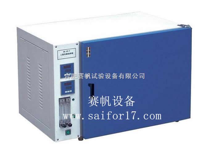 霍山二氧化碳培养箱/合肥二氧化碳试验箱