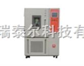 高低温快速温度变化试验机深圳价格/珠海快速升降温测试箱