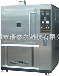 氙灯耐候试验机深圳价格/珠海氙灯耐气候实验箱