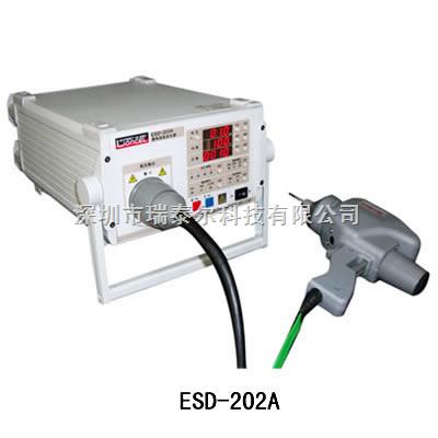 ESD静电测试仪深圳价格/珠海静电测试仪ESD