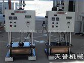 供应小型气动热压机,气压热压机
