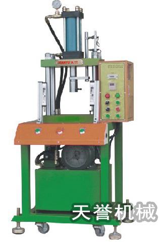 供应小型液压压床,小型油压机