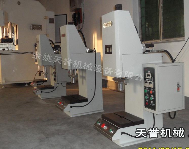 供应浙江中小型油压机,小型液压机
