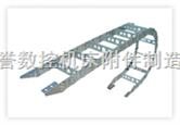 【推荐机床附件】拖链  线缆拖链  钢铝拖链