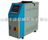 重庆胶管成型专用模温机