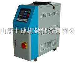 唐山胶管成型专用模温机