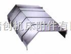 钢板机床防护罩,机床防尘罩