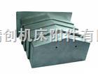 精制钢板机床防护罩