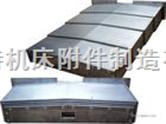 伸缩防护罩、钢板防护罩