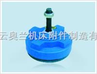 齐全S78-9系列减震可调垫铁,机床垫铁,垫铁