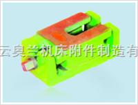 S78-6系列调整垫铁,机床垫铁,垫铁型号