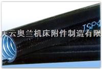 JSB型平包塑軟管,PVC軟管,化工廠用軟管