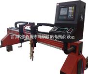 BSJ-J4000-进品配置竞技宝切割机
