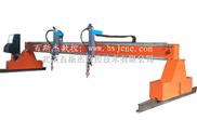BSJ-5000-大龙门竞技宝火焰切割机