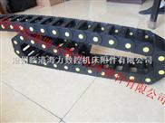 KEM25X57-数控立式镗(铣)床专用拖链