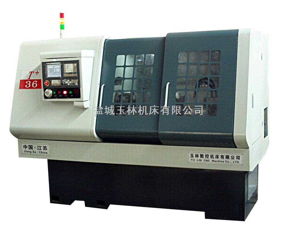 供应T+36精密型高速数控机床(凯恩帝10T)