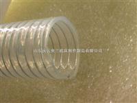 TPU钢丝增强软管,钢丝透明管,吸尘管
