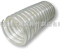 镀铜钢丝软管,TPU螺旋增强软管,钢丝透明管