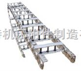 鑫特公司生产钢制拖链