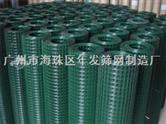年发电焊网耐酸碱、抗老化、不褪色