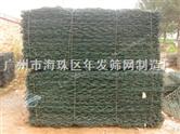 年发石笼网柔性、耐腐蚀、渗透性