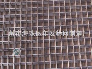 年发碰焊网品质,价格低