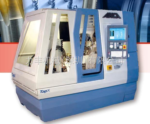 澳大利亚昂科ANCA TapX五轴数控丝锥磨床