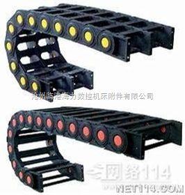 35*200 新型塑料尼龙拖链