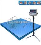 DCS-XC-B双层式电子磅秤